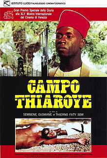 220px-Camp_de_Thiaroye